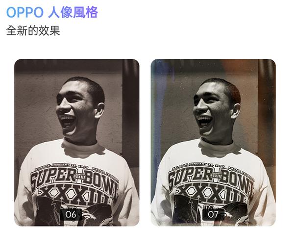OPPO A9 2020 (4G/128G)【內附保護殼+保貼】