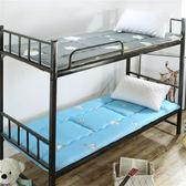 85折免運-床墊夏天透氣床墊0.9m褥子90cm單人學生宿舍墊被1米打地鋪睡墊1.2m軟