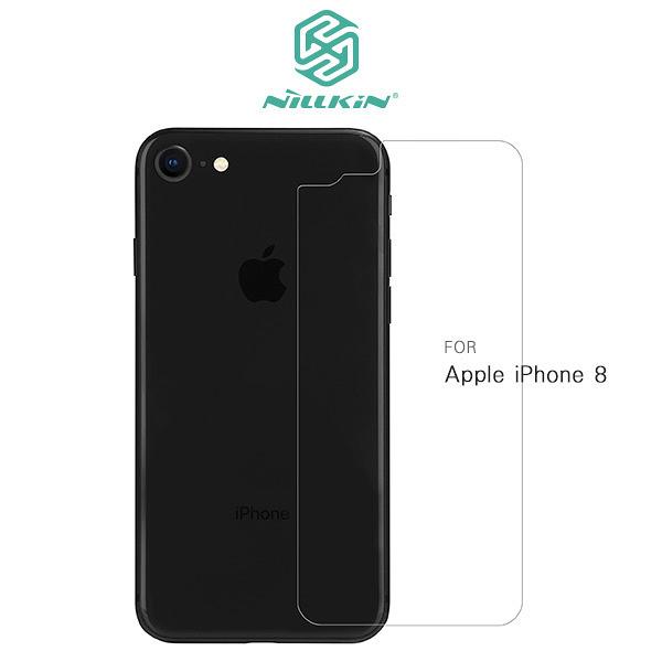 ☆愛思摩比☆NILLKIN iPhone 8 / 8 Plus H 玻璃貼背貼 鋼化玻璃膜 背面玻璃貼 9H硬度