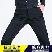 夏季男士彈性商務休閒褲男中年彈力直筒大呎碼薄款青年修身西裝褲子