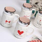 愛心浮雕陶瓷杯 馬克杯 咖啡杯子 帶把手 鏡面蓋子 不附勺子 (420ml) =B09305=
