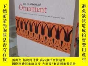 二手書博民逛書店the罕見grammar of ornament 世界裝飾經典圖