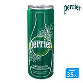 Perrier法國沛綠雅天然氣泡礦泉水 250mlx35罐/箱