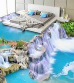 3D地貼 定制 3D立體地畫臥室客廳個性地貼防水裝飾創意自粘壁紙地板貼紙墻貼畫100*200 jy