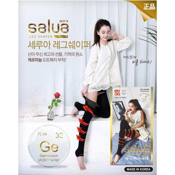 韓國最新款Salua(鍺)元素顆粒冰絲睡眠塑腿襪 一組2入