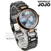 NATURALLY JOJO 繁花晶鑽陶瓷女錶 藍寶石玻璃鏡面 防水手錶 學生錶 玫瑰金x黑 JO96897-89R