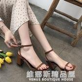 夏季新款歐美一字帶扣粗跟涼鞋女黑色高跟鞋百搭清新露趾女鞋 維娜斯精品屋