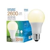 億光20W超節能LED燈泡 球泡燈 黃光