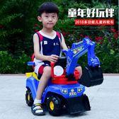 新款兒童電動挖掘機男孩玩具車挖土機可坐可騎大號學步腳踏工程車HPXW中秋搶先購598享85折