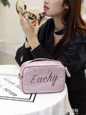 EACHY絲絨化妝包大容量化妝品收納包女小號隨身便攜式化妝袋『小宅妮時尚』