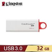 【金士頓】DataTraveler G4 32G USB 隨身碟