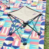 【日本BISQUE】輕量耐重野餐露營凳米黃