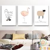 單幅 簡約客廳裝飾畫北歐背景墻畫餐廳壁畫臥室床頭掛畫【奇妙商鋪】