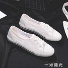 網紗帆布鞋女2020新款韓版百搭蕾絲黑白鞋夏季透氣鏤空平底女網鞋  一米陽光