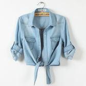 (全館一件免運)DE SHOP~(N-2879)短袖薄款牛仔小坎肩襯衫打結襯衣披肩襯衫