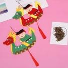 兒童簡易DIY手工香包