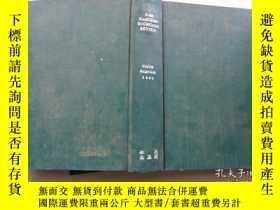 二手書博民逛書店FAR罕見EASTERN ECONOMIC REYIEW 198
