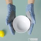 宜尚家用微波爐硅膠隔熱手套加厚防燙廚房耐高溫烘焙烤箱專用手套 草莓妞妞