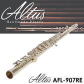 【非凡樂器】『送譜架、節拍器』ALTUS日本精緻手工長笛 AFL-907RE 原廠保固保修一年(非人為損壞)