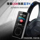 觸屏MP3MP4播放器藍芽迷你學生金屬隨身聽外放插卡   唯伊時尚