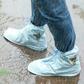 鞋套 雨鞋 防滑 騎車 雨靴套 男女適用 加厚耐磨 拉鍊式短筒加厚鞋套(XL) ◄ 生活家精品 ►【B17-1】