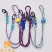 新款口罩掛繩眼鏡繩子韓國個性設計可調節掛扣繩【慢客生活】