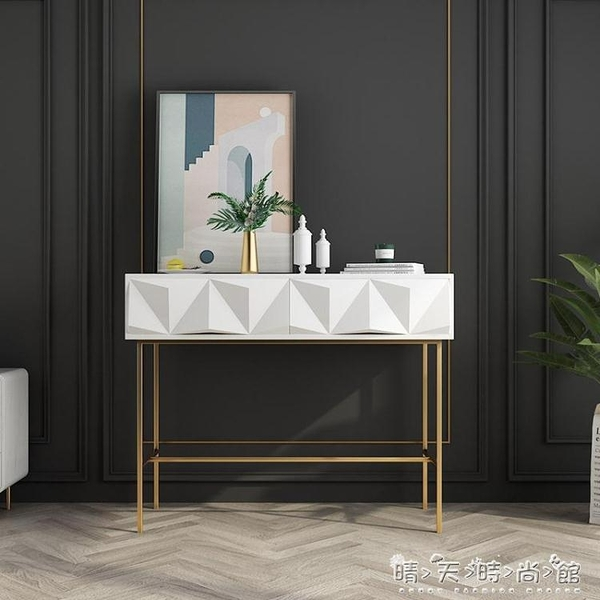 北歐玄關桌子靠牆輕奢風門廳櫃台條案現代簡約設計師樣板房家具WD晴天時尚