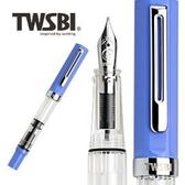 台灣 三文堂 鋼筆 TWSBI ECO 淡藍M尖