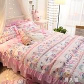 風馬戲團床裙四件套日系軟萌妹少女心公主風粉色1.5/1.8米床品 PA8266『男人範』