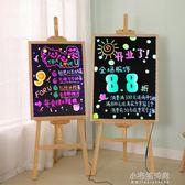 廣告牌展示牌發光字招牌店鋪門頭口LED水牌立式架電子熒光小黑板YXS『小宅妮時尚』