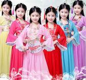 兒童古裝仙女裙裝漢服公主貴妃改良小女孩影樓錶演寫真舞蹈演出服 3C公社