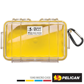 美國 PELICAN 派力肯 塘鵝 1040 Micro Case 微型防水氣密箱 透明黃 公司貨