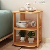 邊几角几小茶几現代簡約客廳沙發邊柜轉角柜床頭柜創意邊桌小茶桌YYJ 青山市集