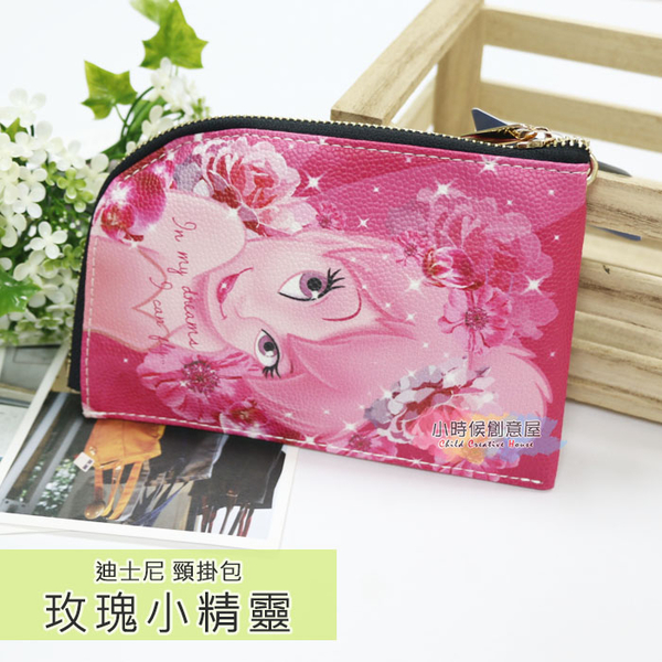 ☆小時候創意屋☆ 迪士尼 玫瑰小精靈 頸掛包 手機包 卡片包 零錢包 證件包 收納包 悠遊卡包 短夾