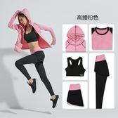健身服潮速干瑜伽服跑步專業運動服  ifashion部落