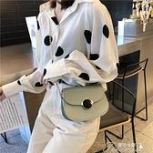 斜背包-i小包包女士夏天夏季單肩百搭時尚 提拉米蘇