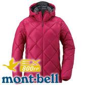 【Mont-Bell 日本 Light Alpine女800連帽羽絨外套 櫻桃】 1101431/連帽羽絨衣★滿額送