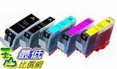 [美國直購ShopUSA] 油墨組合 Canon Pixma 20 Pack 4BK/4BK/4C/4M/4Y Non-OEM Ink Combo for PGI-220 CLI-221 (_P031)