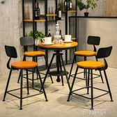 餐桌 美式復古鐵藝餐桌咖啡廳奶茶店實木休閒圓桌椅組合靠墻甜品洽談桌 第六空間igo