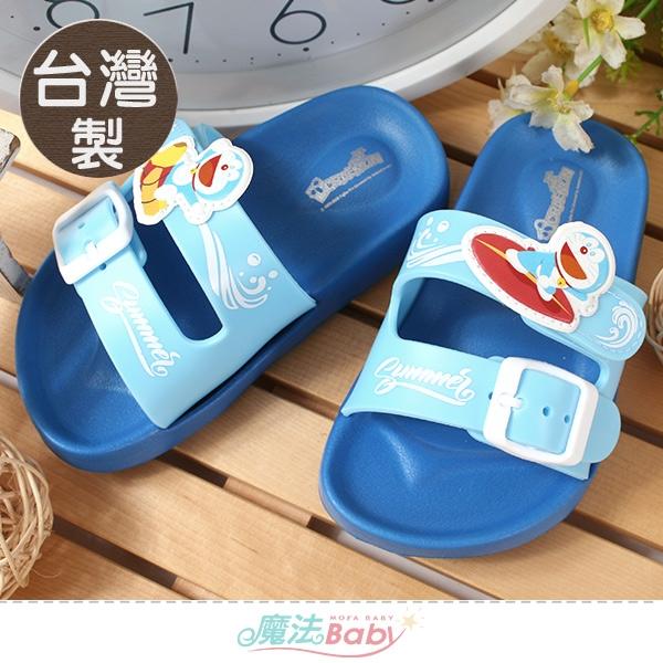 男女童鞋 台灣製哆啦A夢授權正版雙排扣舒適拖鞋 魔法Baby