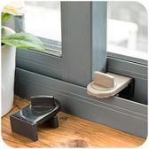 現貨-窗戶安全鎖 門窗安全鎖 兒童防護鎖 移門鎖 防盜鎖 推拉門窗戶限位器【A053】『蕾漫家』