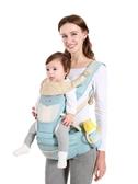 嬰兒夏季前抱式背帶腰凳多功能輕便四季寶寶小孩單坐凳抱娃神器