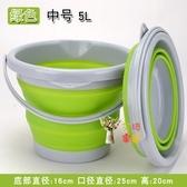 折疊水桶 打水桶釣魚桶硅膠伸縮洗車戶外車載水桶旅行便攜加厚漁具用品 3色