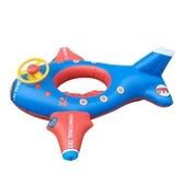 游泳圈 兒童-卡通飛機方向盤充氣水上活動坐騎浮板73ez25[時尚巴黎]