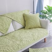 沙發墊 簡約美式浮雕沙發墊罩卡龍色布藝坐墊防滑靠背巾罩四季通用 KB8702【歐爸生活館】