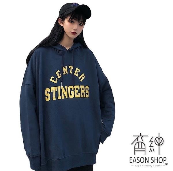 EASON SHOP(GW7527)韓版撞色英文字母印花長版OVERSIZE落肩寬鬆長袖素色棉連帽T恤裙女上衣服大碼內搭
