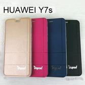 【Dapad】經典隱扣皮套 華為 HUAWEI Y7s (5.65吋)