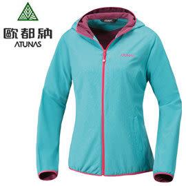丹大戶外【ATUNAS】歐都納女款超輕抗水外套/天鵝絨/保暖/連帽外套 A-G1436W 二色