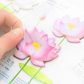 【BlueCat】花與葉浪漫3朵荷花便利貼 N次貼 便條紙
