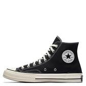 ISNEAKERS Converse All Star 1970 黑 帆布 復古 基本款 162050C